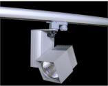 proyector led para carril de diseño cuadrado