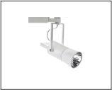 proyector led para carril para iluminación de escaparates