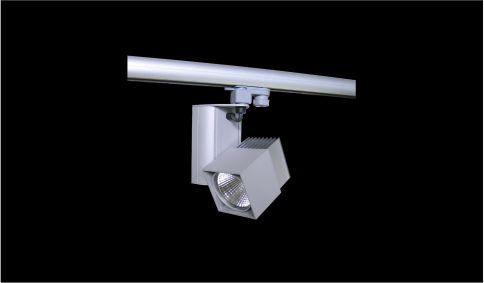 proyectores led para carril para iluminación comercial,técnica y profesional