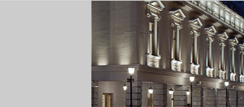 Lineal led iluminaci n exterior fachadas y arquitectura for Iluminacion exterior fachadas