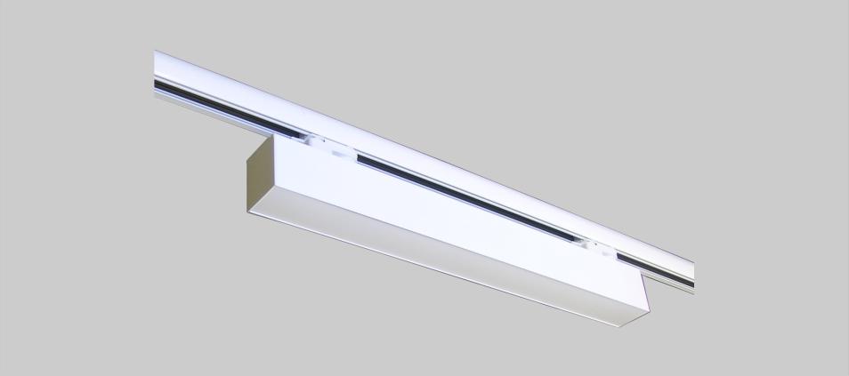 Luminaria lineal a carril trifasico Rus