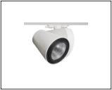 proyector led para carril para iluminación comercial