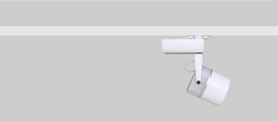 Foco carril led regulable dali, bluetooth, pulsador y dimmer