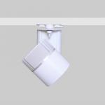 focos de carril iluminación comercial y retail Odeón 120