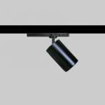 Proyector led carril Odeón 60 Intrack para iluminación comercial, retail y museos