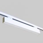 Sistemas Lineales Led para iluminación de oficinas y sector retail