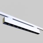 Luminaria led para carril Slim Rus High Contrast
